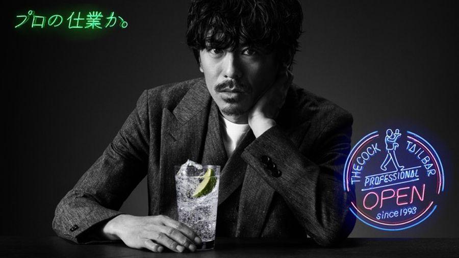 サントリー:ザ・カクテルバー プロフェッショナルTVCM「GO森田 登場」篇