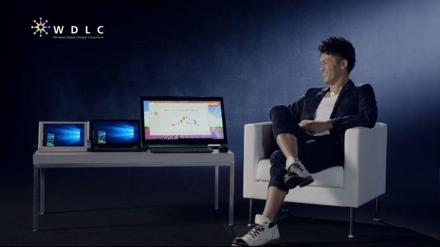Windows 10 パソコン トライ10!キャンペーン